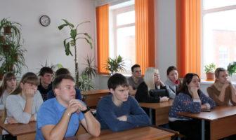 Публичная лекция-презентация
