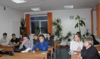 Встреча с «Росгосстрах»