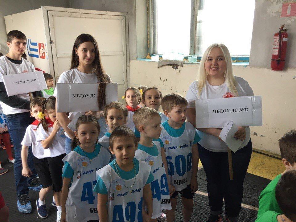 Волонтеры ГТО