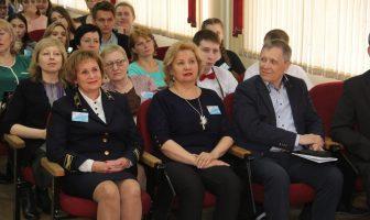 XI Международная научная конференция