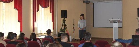 Собрание научного общества студентов и сотрудников филиала.