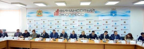 «Финансовый экспресс» в филиале КузГТУ в г. Белово