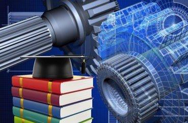Об актуальных вопросах инженерного образования