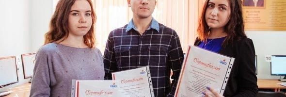 Победа в международной студенческой олимпиаде