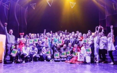 Итоги фестиваля «Студенческая-2019» в г. Белово