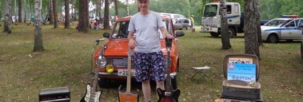 Х юбилейный фестиваль Ретро Сибирь 2019