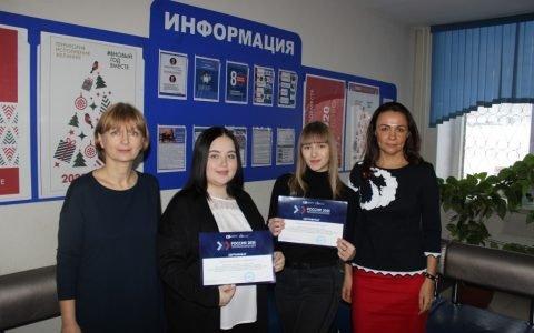 Всероссийский конкурс «РОССИЯ 2035»
