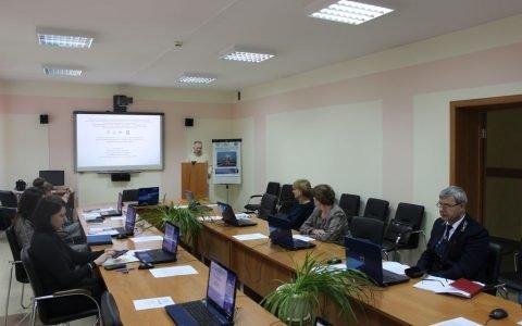 V Международная научно-практическая Интернет-конференция