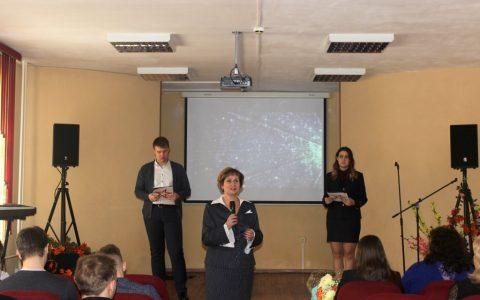 День защитника Отечества в университете