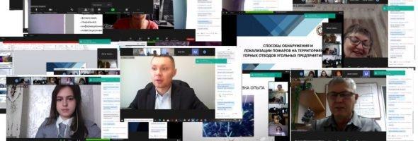 VI Международная научно-практическая Интернет-конференция