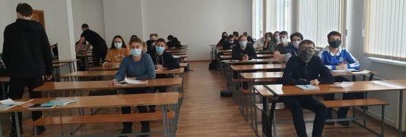 Научная работа студентов