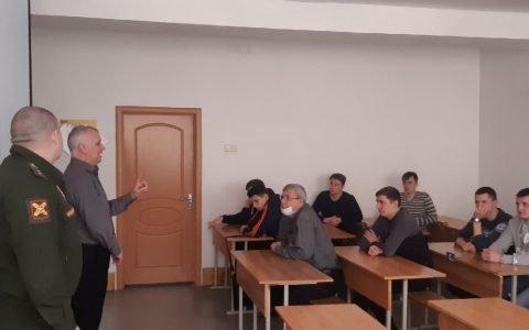 Встреча студентов с представителями военкомата