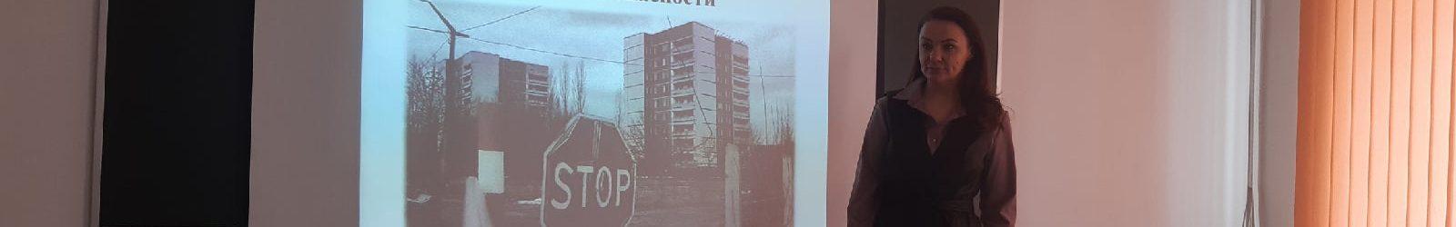 Чернобыльская авария: 35 лет истории