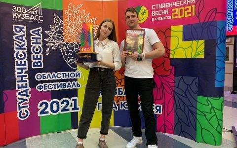 «Студенческая весна в Кузбассе-2021»-итоги