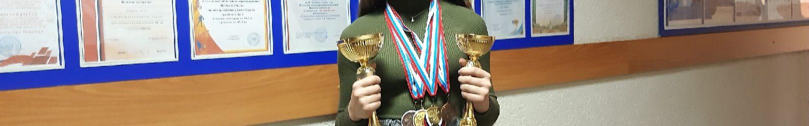 Поздравляем с победой во Всероссийских соревнованиях!