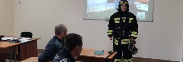 Мастер-класс «Пожарная безопасность»