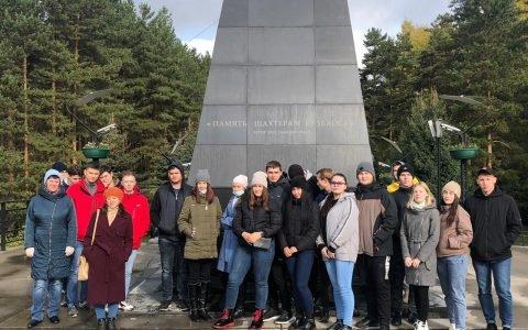 Экскурсия «История угледобычи в Кузбассе»